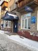 Почтовое отделение Почты России №10 (Челябинск, ул. Гагарина, д. 11)