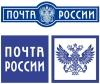 Почтовое отделение Почты России № 20 (Самара, ул. Ленинградская, д. 83)