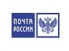 Почтовое отделение связи (Липецк, ул Московская, д. 117)