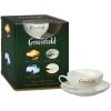 """Подарочный набор """"Greenfield"""" 4 вида чёрного чая с чайной парой"""