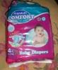 Подгузники AMMA Premium Comfort
