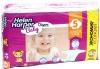 Подгузники Helen Harper Baby Diapers 5 Junior