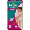 Подгузники трусики Pampers Active Girl