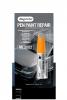 Подкрашивающий карандаш MagicLine Pen Paint Repair ML 3002
