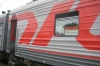 Поезд РЖД №109 Анапа-Москва