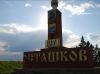 Автомобильное путешествие на озеро Селигер (Осташков)