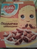 """Полезный питательный завтрак """"Любятово"""" Подушечки шоколадные"""