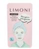 """Полоски для глубокого очищения пор носа Limoni Nose Strips """"Экспресс-очищение"""""""