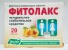 Послабляющие таблетки «Фитолакс»