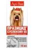 """Препарат для дегельминтизации """"Празицид"""" суспензия 60 Api-San для собак"""