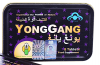 Средство для потенции Yong Gang