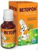 """Детский раствор для укрепления иммунитета """"Веторон"""""""