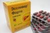 """Препарат """"Эссливер Форте"""" для лечения заболеваний печени"""
