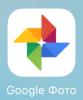 """Приложение """"Google Фото"""" для iPad"""