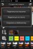 """Приложение для создания видео """"Clipper"""" для IPhone"""