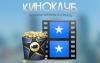 """Приложение """"Киноклуб"""" для Вконтакте"""
