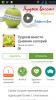 """Приложение """"Худеем вместе. Дневник калорий"""" для Android"""
