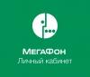 Приложение МегаФон Личный кабинет для iPhone