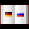 """Приложение """"Немецкий?ОК!"""" для iPhone"""
