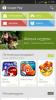 Приложение Play маркет для Android