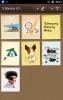 Приложение S Memo для Android