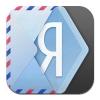 Приложение Яндекс.Почта для iPhone
