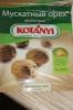 Приправа Kotanyi Мускатный орех молотый