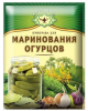 """Приправа """"Магия Востока""""  для маринования огурцов"""