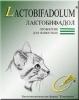 """Пробиотик для животных """"Лактобифадол"""" Компонент"""