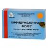Пробиотик «Бифидумбактерин» Порошок для приема внутрь и местного применения