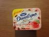 """Продукт творожный Danone """"Даниссимо"""" Малина с шоколадной крошкой"""