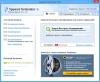 Программа-антишпион Spyware Terminator для Windows