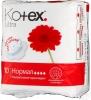 Прокладки Kotex Ultra Нормал
