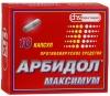 "Противовирусное средство ""Арбидол максимум"""