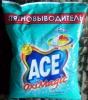 Пятновыводитель АCE OxiMagic