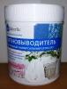 Пятновыводитель кислородный универсальный Faberlic Дом Extra Oxy