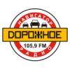 """Радиостанция """"Дорожное радио"""""""