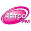 """Радиостанция """"Ретро FM"""""""