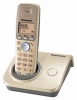 Радиотелефон Panasonic KX-TG7205RU