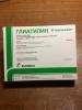 """Раствор для внутривенного и внутримышечного введения """"Глиатилин"""" Фармакор"""