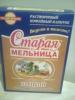 """Растворимый кофейный напиток """"Старая мельница"""" крепкий с натуральным кофе Русский продукт"""
