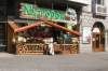 Ресторан Хуторок (Воронеж, пр-т. Революции, д. 56)