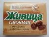 Резинка жевательная натуральная «Живица таежная» с экстрактом кофейных зерен