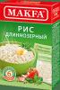 """Рис длиннозерный пропаренный """"Макфа"""" в пакетиках для варки"""