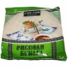 """Рисовая бумага """"Сэн Сой"""" Premium"""