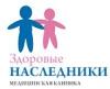 """Медицинская клиника """"Здоровые наследники"""" (Самара, ул. Санфировой, д. 104)"""