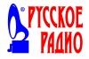 """Радиостанция """"Русское радио"""""""