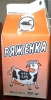 "Ряженка ""Молоко"" 2,5%"