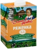 "Ряженка ""Домик в деревне"" 3,2%"