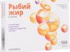 Рыбий жир Vitateka Омега-3